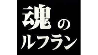 【掘り起こし】新世紀エヴァンゲリオン 魂のルフラン - 8Bit風味