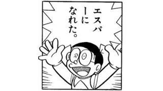加藤鷹さんがセックスセンスを持っているように、シックスセンスってのは人間にあると思いますか?