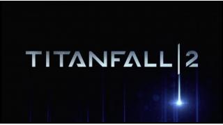 Titanfall 2 買いかなロボゲー面白そうだし・・・