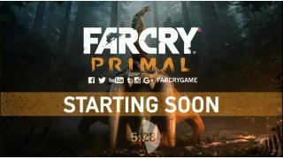 Far Cry Primal....個人的には過去形の世界観は嫌いなんだけど・・・