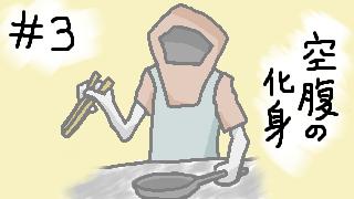 クラフトビールのレビュー ♯3