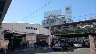 人呼んで東京のゲロ袋 ~ファッキン高田馬場~