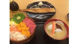 すめかの北海道旅行3日目~小樽観光、そして旅の終わり~