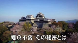 DQ10-金策&戦プロ-待望の大型アプデ築城システム&ブログ紹介