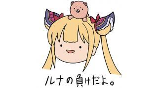 DQ10-パル品+チムメンと試練&戦プロ「天下VS膝掛」