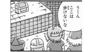DQ10-チムメン増加&ロマサガRS育成&戦プロ「決戦」