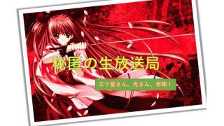 DQ10-近況マイタウンまで&統一戦イベントダイジェスト