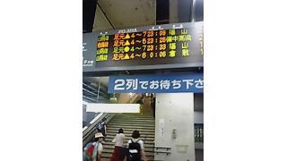 夏旅2012[6]