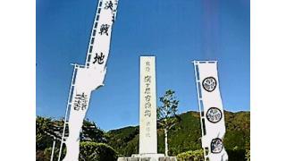 2012年秋に関ヶ原古戦場に行ってみた[2]