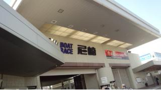 3月22日は尼崎総理杯に行ってきたんですよ。