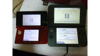 3DSのお話。
