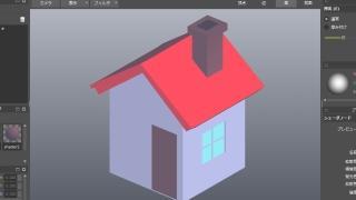 【xismo】ペン・カッター・押出機能を使って家を建てよう