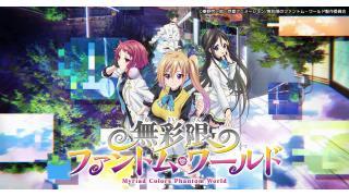 【2016年冬】冬アニメランキング【おすすめ】