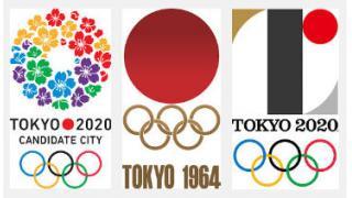 佐野研ブレム問題は日本人が弱い『世間の評判』VS『世界的権威』の戦いだった