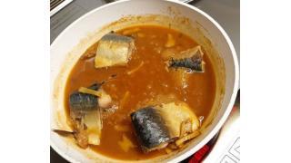 簡単【鯖の味噌煮】作り方 //Miso stewed mackerel