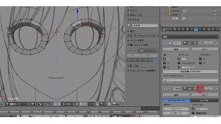 Blenderでモデリング(顔1)