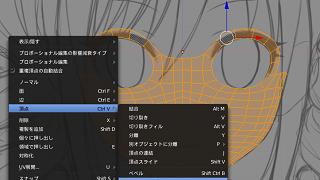 Blenderでモデリング(顔2)