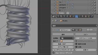 Blenderでモデリング(髪4)