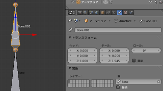 Blenderでモデリング(ボーン1)