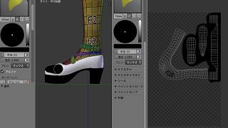 Blenderでモデリング(UV2)