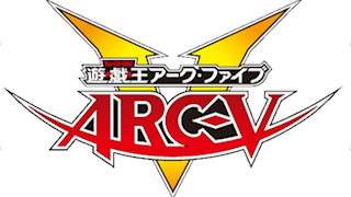 遊戯王ARC-Ⅴ{アークファイブ}108話レビュー
