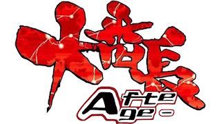 ニコ動投稿「大番長AfterAge」プロローグ+1・2話