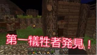 【Minecraft】懐古厨のMinecraft【Part1~Part10リンク】