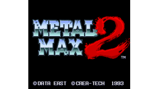 メタルマックス2 バイアスシティ攻略時の人間用アイテムと装備について