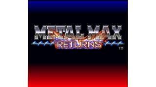 メタルマックスR 引退RTA チャート