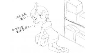たわごと【2017/1/21】