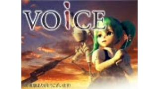 【涙腺崩壊】ボカロ曲&PV