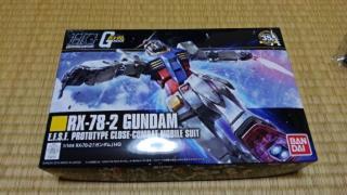 夏休みの工作 ~ HGUC RX-78-2 GUNDAM ~ ①