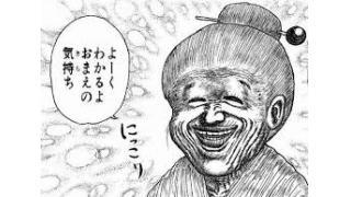 パチンコ屋店員が選ぶ!!スロット○台オブザイヤー2015(完全独断、偏見)
