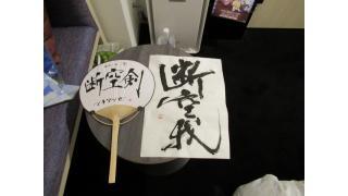 マチ★アソビ17に行ってきた!!二日目