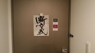マチ★アソビ17に行ってきた!!三日目