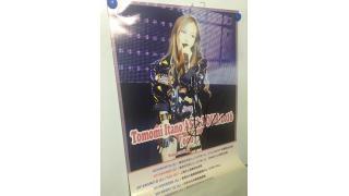 Tomomi Itano ASIA TOUR 2016 行ってきた!