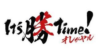 10/29 阪神対中日 24回戦 3-1○
