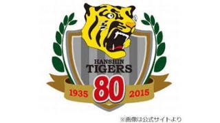2015年度 阪神タイガースチーム成績 1軍編