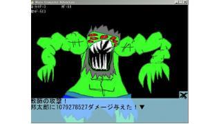 【レポート&レビュー】フリーゲーム「micro computer adventure(マイコンアドベンチャー)」について 著:水北伊助 #フリーゲーム