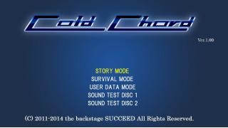 「ColdChord」レビュー 著:abgl #フリーゲーム
