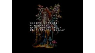 「暗闇の迷宮」レビュー 著:abgl #フリーゲーム