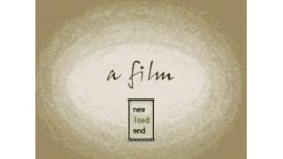 「a film」レビュー 著:abgl