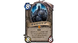 凍てつく玉座の騎士団 このカードをクラフトしろ!!!!!!!!!!!!