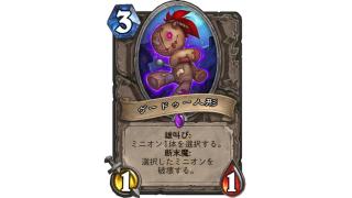 妖の森ウィッチウッド このカードをクラフトしろ!!!!!!!!!!!!