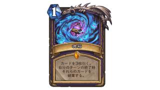 博士のメカメカ大作戦 このカードをクラフトしろ!!!!!!!!!!!!