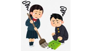 小学校の謎エピソード