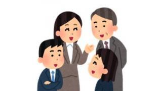 【日記】会話ムズカシイ…【相槌】