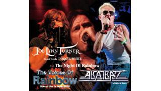 THE NIGHT OF RAINBOW
