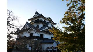 城巡り3~彦根城