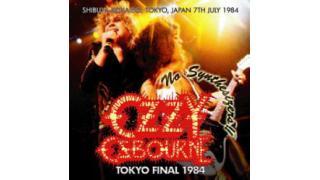 TOKYO FINAL 1984